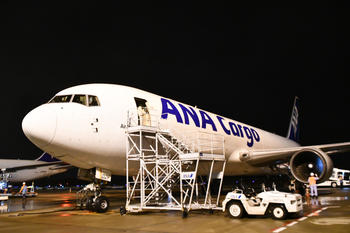 ANA Cargo B767F.jpg
