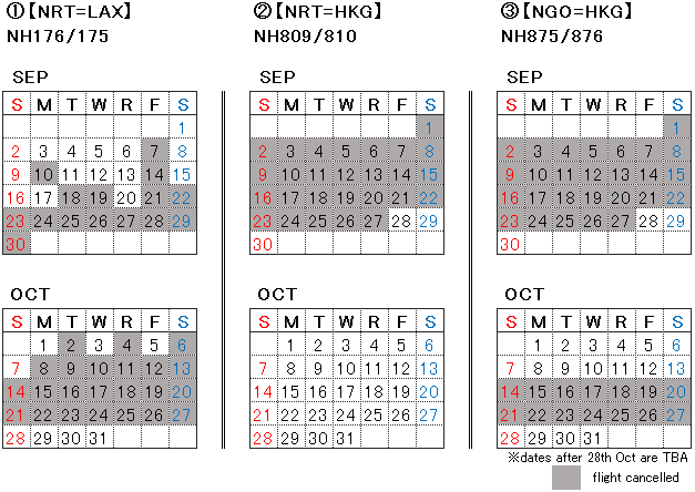 0901-1027 engスケジュール.png