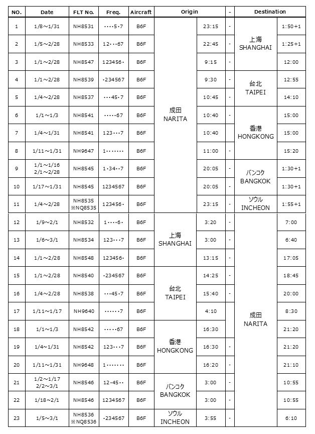 図4R.png
