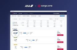 cargoone jp_0622.jpg