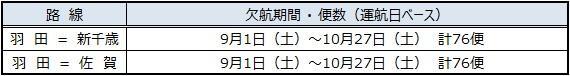 2018-08-08_174820.jpg